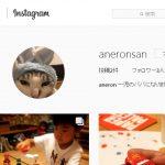 オッサン、Instagramを始める