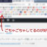 【こんなブックマークツールバーが欲しかったんや!完全版】Firefox Quantum 57.0~でブックマークツールバーを多段にするソースコード
