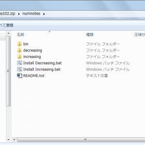 RBR+Windows7(64bit)覚書(5)