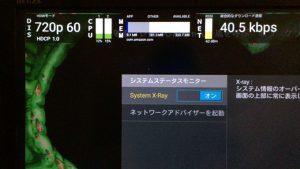 【amazon】fire tv stickで画面左上に表示されるやつの正体が判明